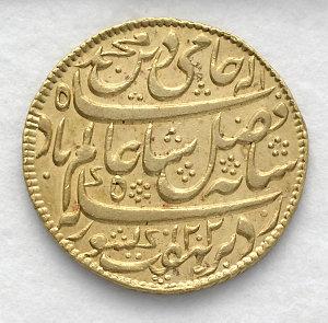 Item 1228: Mohur - Australian proclamation coin, 1793-1818 / minted at Murshidabad, Indian states (under British East India Co.)