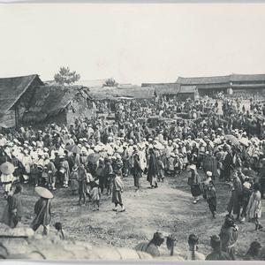 Item 08: Postcards and photographs of cities and towns in China, S-Z, ca. 191-? / from the papers of George Ernest Morrison